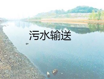 内外涂塑给水复合钢管 适用于污水输送