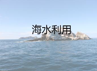 内外涂塑给水复合钢管 适用于海水利用