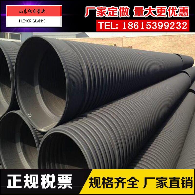 推荐几家HDPE双壁波纹管性价比比较好的管材厂家