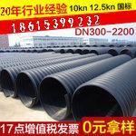 聚乙烯钢带管价格
