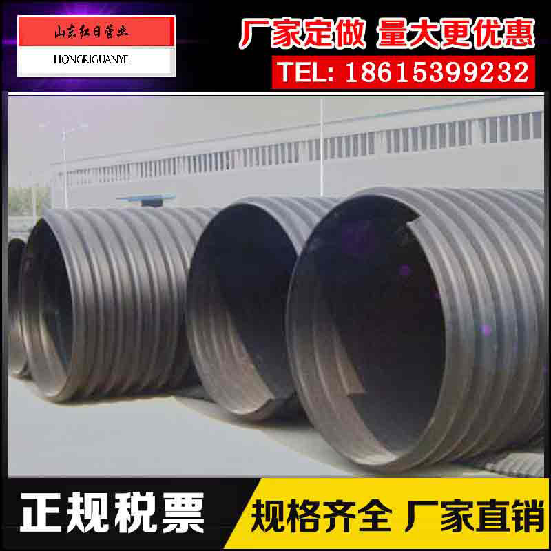 聚乙烯钢带管多少钱一米